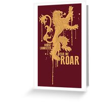 House Lannister Game of Thrones Shirt Greeting Card