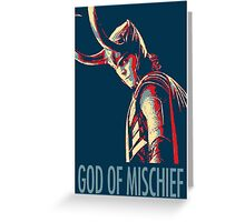 God of Mischief  Greeting Card