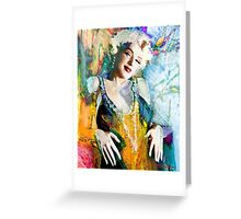 MM 126 yellow Greeting Card
