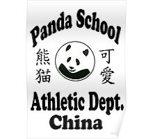 Athletic Panda Poster