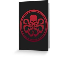 Hydra! Greeting Card