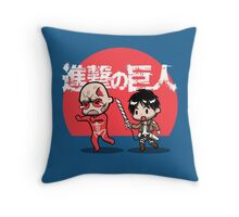 Attack on Somebody Your Own Size! Throw Pillow