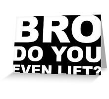 Bro Do You Even Lift? - White Text Greeting Card