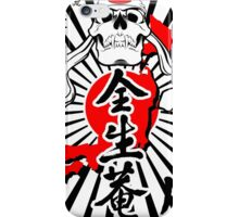 Japanese Fighter iPhone Case/Skin
