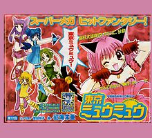 Tokyo Mew Mew: Group Poster by Meghan T
