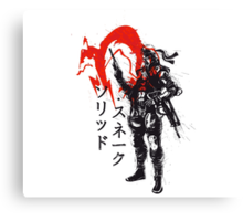 Traditional Soldier Canvas Print