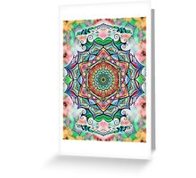 Mandala HD 2 Greeting Card
