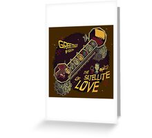 Mystery Science Theater 3000 (MST3K) Greeting Card