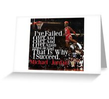 MJ quote Greeting Card