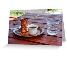 Bosnian Coffee Greeting Card