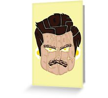 All of the Bacon and Eggs - Ron Swanson Greeting Card