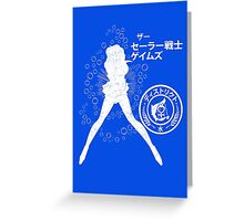 The Senshi Games: Mercury ALT version Greeting Card