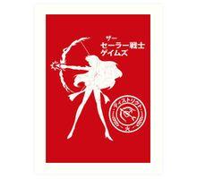The Senshi Games: Mars ALT version Art Print