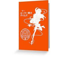 The Senshi Games: Venus ALT version Greeting Card