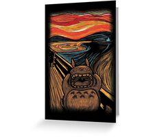 Munch's Neighbor Greeting Card