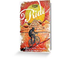 Ride...until the sun sets Greeting Card