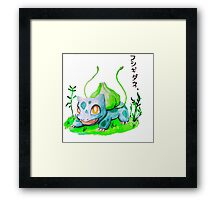 Bulbasaur 001 Framed Print