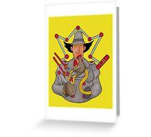 Inspector Dabet Greeting Card