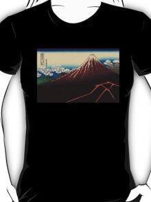 'Lightning Below the Summit' by Katsushika Hokusai (Reproduction) T-Shirt