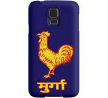 Golden Rooster Samsung Galaxy Case/Skin