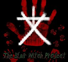 The Blair Witch Project Minimalist Poster by TJ Ruesch
