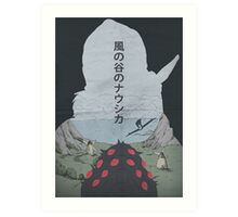 Nausicaä of the Valley of the Wind poster Art Print