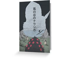 Nausicaä of the Valley of the Wind poster Greeting Card