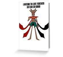 Amazon mage Greeting Card