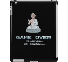 If you see the Buddha at the arcade, insert coin. iPad Case/Skin