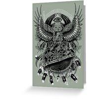Dream Quest 2 Greeting Card