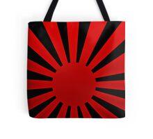 Rising Sun (2) Tote Bag