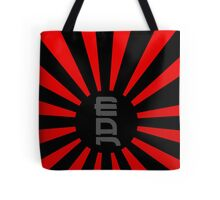 Rising Sun (3) Tote Bag