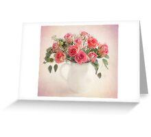 My Wedding Bouquet Greeting Card
