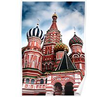 St Basils Cathedral in Moscow Russia art photo print Poster