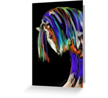 Horse Humble Guy Greeting Card