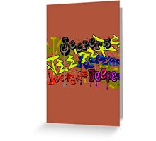 Jeepers! Greeting Card