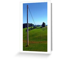The way of power | landscape photography Greeting Card