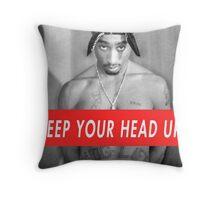 tupac motivation Throw Pillow