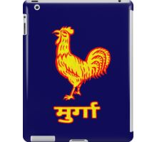 Golden Rooster iPad Case/Skin