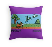 Duck hunt Throw Pillow