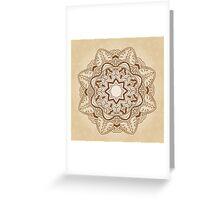 Ornamental round pattern Greeting Card