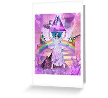 Lisa Frank <3s Jesus  Greeting Card