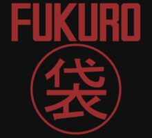 FUKURO  by Greytel