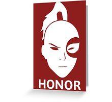 Prince Zuko - HONOR! Greeting Card