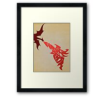 I Am Fire. I Am Death. (Lord of the Rings/The Hobbit) Framed Print