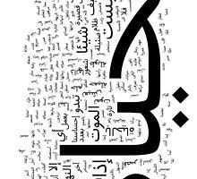 Arabic Script 2  by Abdullah Albabtain