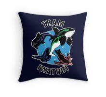 Team Iwatobi Variant Throw Pillow