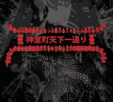 Yakuza Kiryu Poster by Deekman