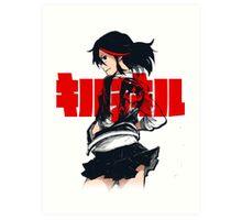 KILL LA KILL - REBEL WITH THE RED STREAK Art Print
