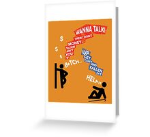 If You Ain't Talkin Money, then I Don't Wanna Talk! Greeting Card
